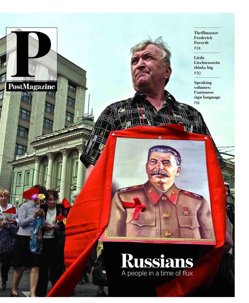 Russia in Flux