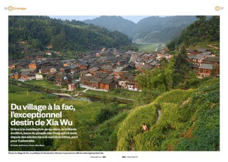Du village à la fac, l'exceptionnel destin de Xia Wu